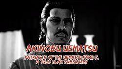 Akinobu Uematsu.jpg