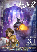 Yamato 2202 chapter 7 poster 1