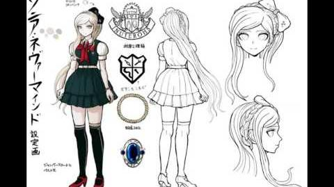 Danganronpa 2 Voice Files (Spoilers) - Sonia Nevermind