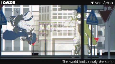 Akaime's Theme Song