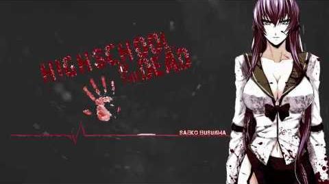Highschool of the Dead Ending 8 Full