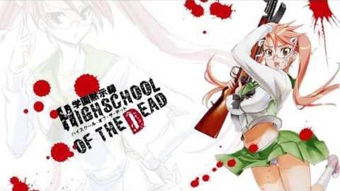 Highschool of the Dead Ending 4 Full
