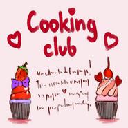 Petite affiche club cuisine