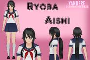 Ryoba Modèle