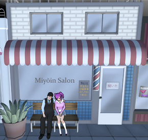Salon coiffure new.png