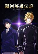 Legend of the Galactic Heroes The New Thesis