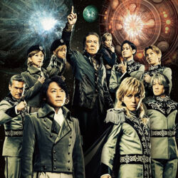 Legend of the Galactic Heroes (stage productions)