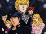 Legend of the Galactic Heroes (anime)