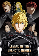 Die Neue These Seiran Empire Promo ENG