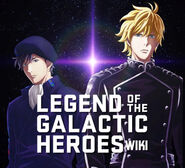 Legend of the Galactic Heroes Wiki Logo