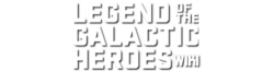Legend of Galactic Heroes Wiki