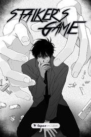 Stalker's Game.jpg