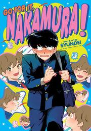 Ganbare! Nakamura-kun!!.jpeg