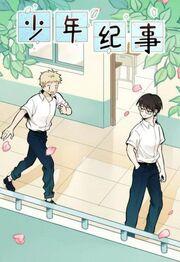 The-chronicle-of-teenage-boys.jpg