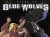 The Legend of the Blue Wolves