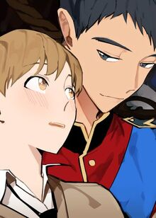 Courting-a-prince.jpg