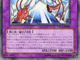 Elemental HERO Kingdom Neos (KING EDITION)
