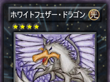 White-Winged Dragon