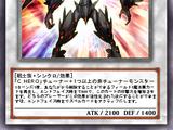 Cyber HERO (Saiba Aisu)
