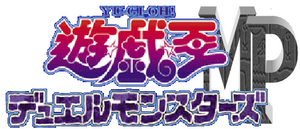 Yu-Gi-Oh!MPLogo.png