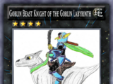 Goblin Beast Knight of the Goblin Labyrinth