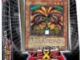 Structure Deck: Exodia's Flame