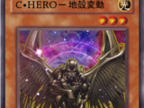 Cyber HERO Tektonic