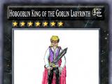 Hobgoblin King of the Goblin Labyrinth