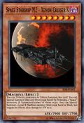 SpaceStarshipM2XenonCruiserK-EN-SDSF