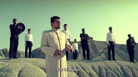"""Asmaul_Husna_""""99_Names_of_Allah""""(Official_Video_Original_HD)_Mustafa_Özcan_Günesdogdu"""