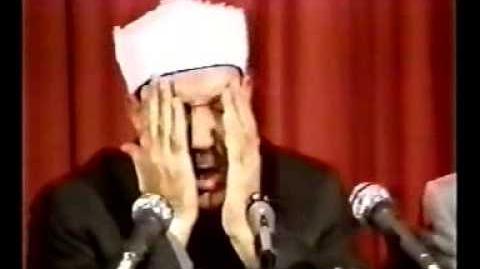 Surah_Hashr_(22-24)_Last_verses_Qari_Abdul_Basit