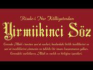 Risale-i Nur Külliyatı-Sözler - Yirmiikinci Söz (Tek Parça)-2