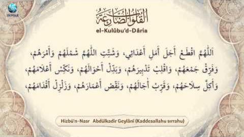 Hizbü'n-Nasr_-_İmam_Hz.Abdülkadir_Geylâni_(el-Kulûbu'd-Dâria)-0