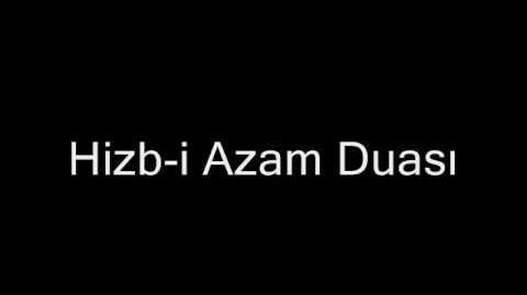 Hizb-i_Azam_Duası