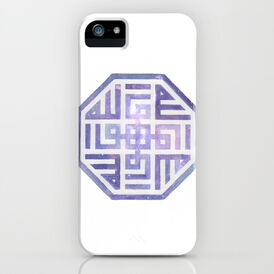 Huwallah-cosmic-calligraphy-7sh-cases.jpg
