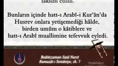 TEVAFUKLU_KUR'AN-I_KERİM
