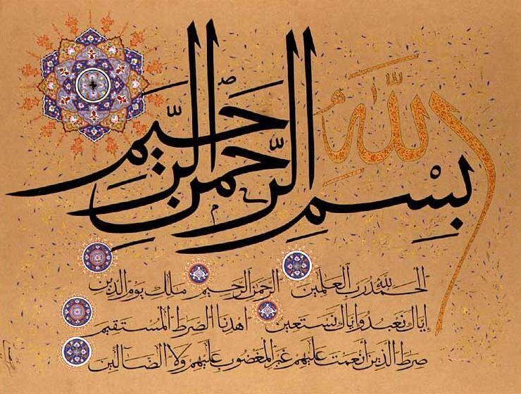 Fatiha hat1.jpg