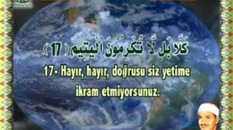 Muhammed_Sıddık_el_Minşevi_-_Fecr_Suresi.HD