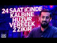 24 SAAT İÇİNDE KALBİNE HUZUR VERECEK 2 ZİKİR - Ya Baki Entel Baki - Mehmet Yıldız-2