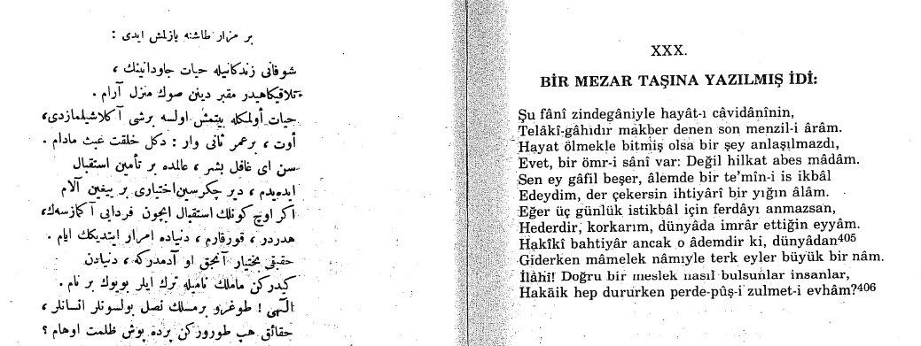 Bir Mezar Taşına Yazılmış İdi - Mehmet Akif Ersoy - Safahat