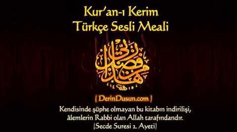 90_Beled_Suresi_-_Türkçe_Meali