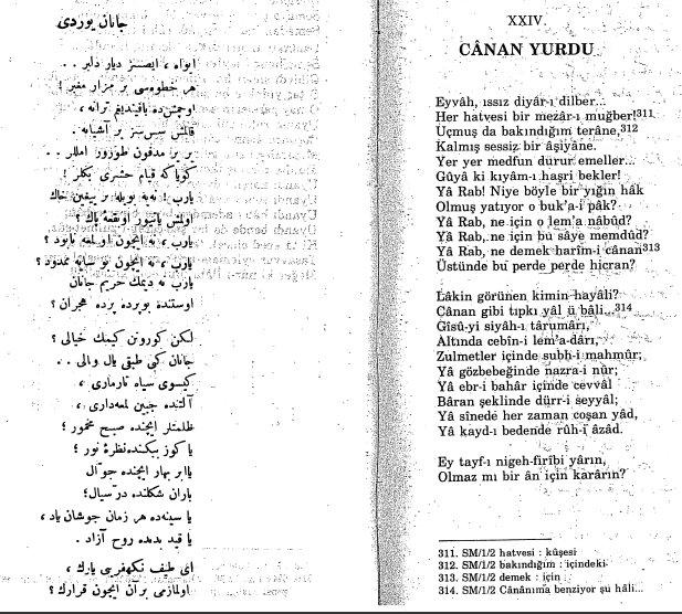 Cânan Yurdu - Mehmet Akif Ersoy - Safahat