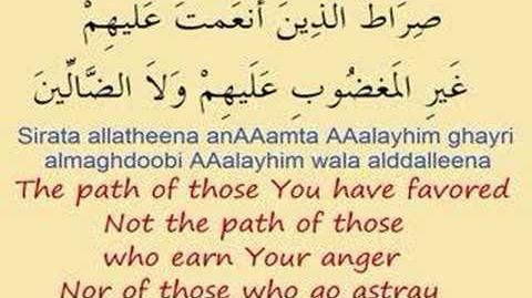 Surat_Al-Fatiha_(