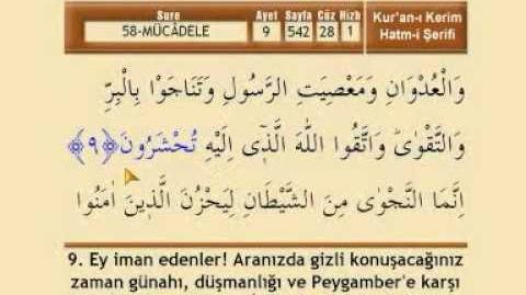 Görüntülü_ve_mealli_mücadele_suresi_mehmet_emin_ay