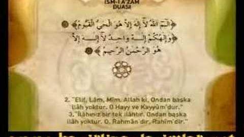 İsmi-i_azam_duası