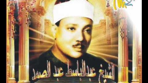 Alak_Suresi_-_Abdulbasit_Abdussamed_(Tecvid)