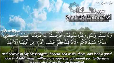 5_-_Shaykh_Maher_Al_Muaiqly_-_Surah_al_Maidah_with_English_translation