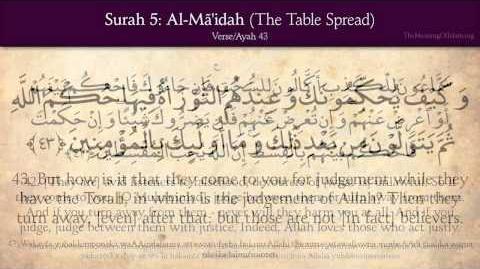 Quran_5._Surat_Al-Mai'dah_(The_Table_Spread)_Arabic_and_English_translation_HD