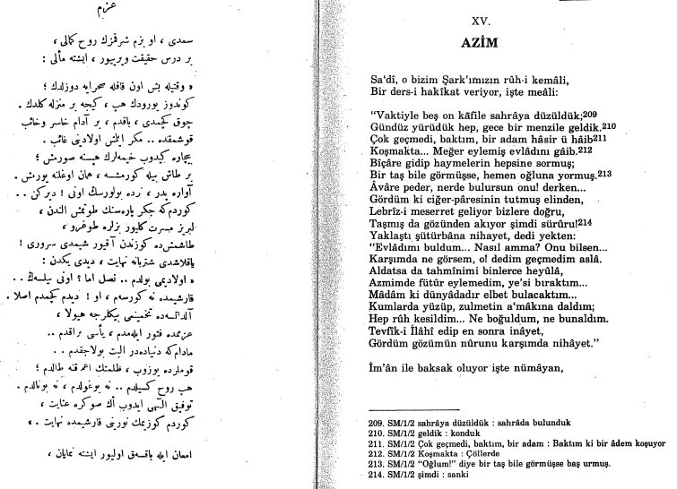 Azim - Mehmet Akif Ersoy - Safahat