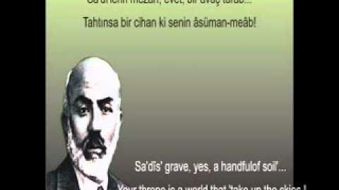 Acem Şâhı - Mehmet Akif Ersoy - Safahat